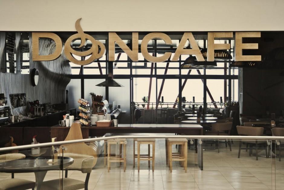 Дом Кофе в Косово